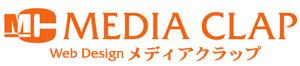 メディアクラップ|ホームページ作成-大分県日田市